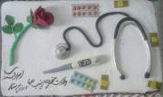 مراسم روز پرستار در درمانگاه فرهنگیان مرند